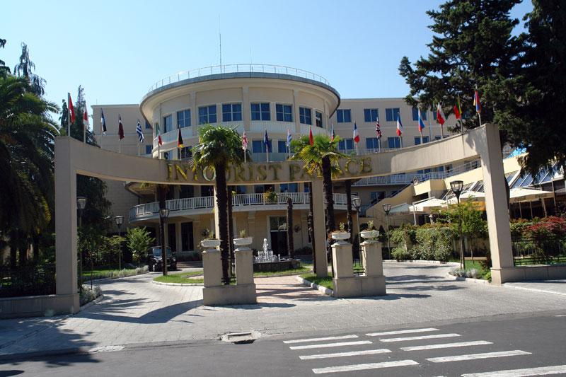Konaks Otel - Büyük Sümela Otel - İnciler Konağı - İntourist Otel - Giresun Jasmin Otel - Dalgıçlar Otel - Vera Taşsaray Hotel